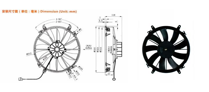 电风扇手绘图片