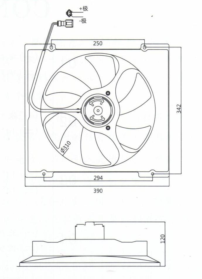 华菱重卡电子风扇